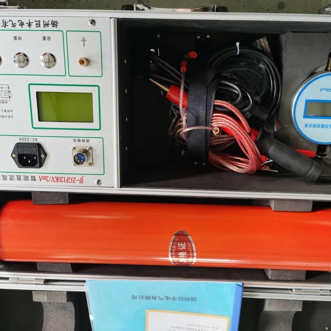 扬州熔喷布驻极静电发生器电力厂家
