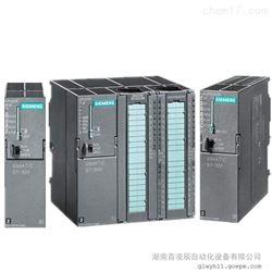 西门子S7-300 SM332模拟输出模块