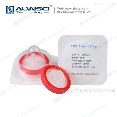 C0000528无菌灭菌针式过滤器13mm25mm有机PTFE