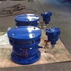 AV0830/AV0831注气微排阀