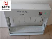 JJ-4BJJ-4六聯電動攪拌器