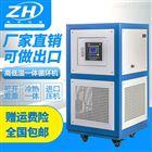 GDX制冷加热循环器