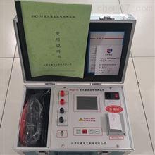 江蘇變壓器直流電阻測試儀價格低