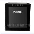 LS-3000/LS-3000UV光照试验仪