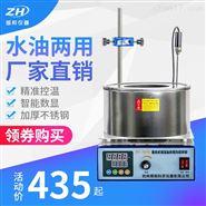 集热式恒温磁力搅拌器