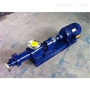 州泉 G50-1手轮调速无级变速单螺杆泵