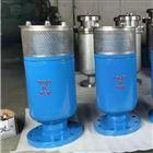 FOX-2防水锤排气阀