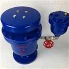 FSP-10复合式双口排气阀