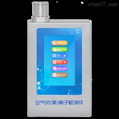 HM-FY1空气负氧离子检测仪价格