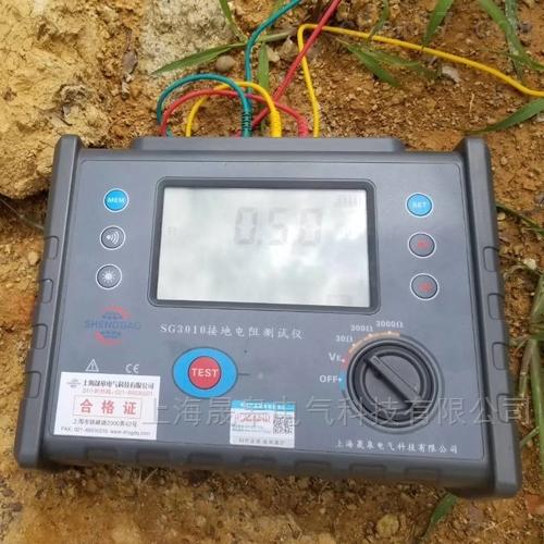 測量防雷接地用什么設備?
