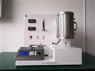 FD-BC孚然德固定床催化剂微反装置