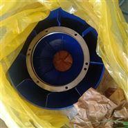 AFL 0601/ME 370/6-44混流泵导流体