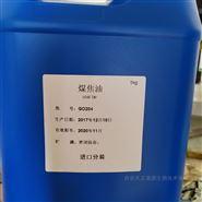 有質檢單煤焦油藥用進口現貨出售