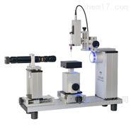 視頻光學接觸角測定儀