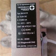 IEA14/1R德国Tiefenbach蒂芬巴赫提供型号分秒报价