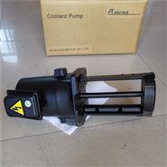 VKP075A-4Z冷却泵富士FUJI泰拉尔TERAL