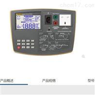 6200-2美国福禄克Fluke便携式电器安规测试仪