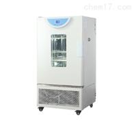 BPC-70F生化培养箱BPC