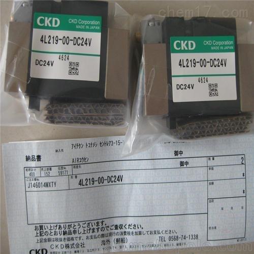 喜开理CKD流量传感器