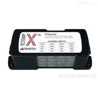 TCTempX16美国迈奇达MadgeTech数据记录仪