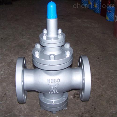 不锈钢水用减压阀