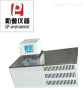 CHD-0515臥式低溫恒溫水槽
