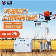 YT-QY02汽油动力土壤采样器多少钱