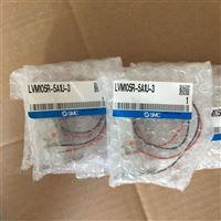 LVM105R-5A1U-3SMC电磁阀