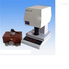 ST001A/B面粉陶瓷智能白度仪粮油食品检测