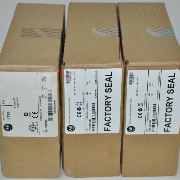 AB罗克韦尔CompactLogix1761L16AWA