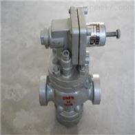 YG13H不锈钢高灵敏度蒸汽减压阀