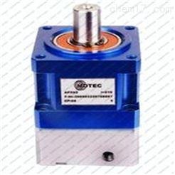APS220-25供应MOTEC减速器