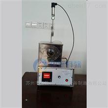 GZC018 Ⅱ饱和蒸汽P-T关系实验仪Ⅱ型 热工实验装置