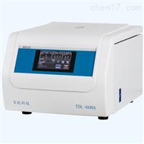 TDL-600A低速离心机