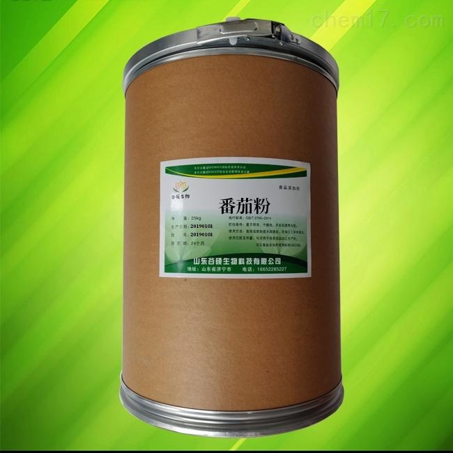 山东番茄粉生产厂家
