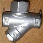 TD42Y型热动力圆盘式蒸汽疏水阀