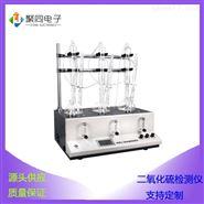 杭州聚同一體化二氧化硫檢測儀無需外接