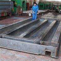 SCS-100T100吨电子地磅推荐