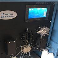 在线水质监测仪供应