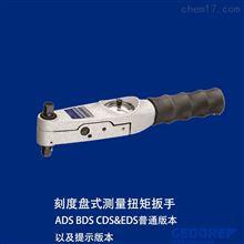 EDS 1400 S德国gedore吉多瑞工具EDS刻度盘式扭力扳手