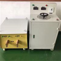 三级承试感应耐压试验装置