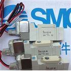 原裝SMC電磁閥促銷