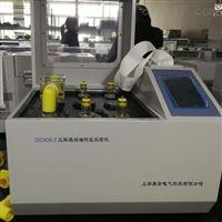 HCJ-9201变压器绝缘油试验仪