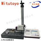 三豐Mitutoyo表面粗糙度測量儀SJ-210批發