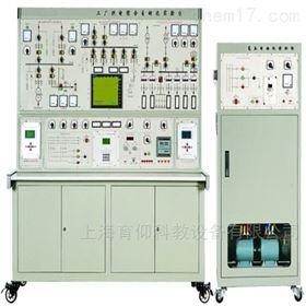 YUYGDZ-023B工厂供电综合自动化实验系统
