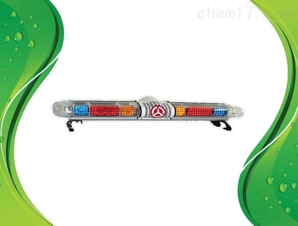 道路维护政三色长排灯  工字型带字警灯