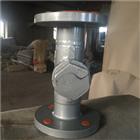 CS19HCS19H圓盤式蒸汽疏水閥