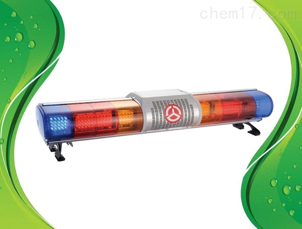 LED红黄蓝  安保车顶警示灯