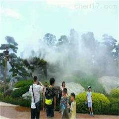 人造雾设备/景观喷雾/生态景观造雾