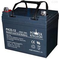 PK33-12三力铅酸蓄电池PK系列